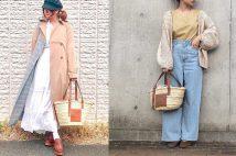 LOEWE(ロエベ)カゴバッグは、カジュアルコーデにもフェミニンスタイルにも。2019春夏