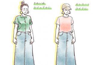 【GU】エアリーシャツできれいめ?スムースTでカジュアルに?ハイウエストスーパーワイドジーンズのコーデ