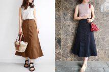 【ユニクロ】Aラインが美しいチノフロントボタンロングスカートのコーデ。サイズ感も