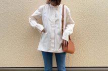 【ユニクロ×ジル・サンダー】スーピマコットンスタンドカラーシャツのコーデ。サイズ感も